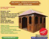Прямоугольная деревянная беседка - П152К44Б