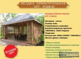 Прямоугольная деревянная беседка - П120К43