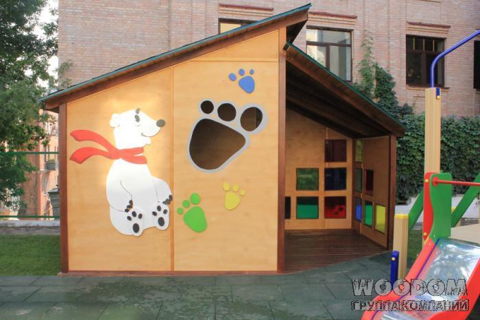 Павильон для детского сада
